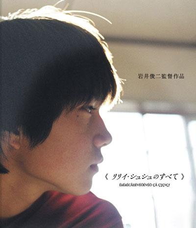 lily-Blu-ray.jpg